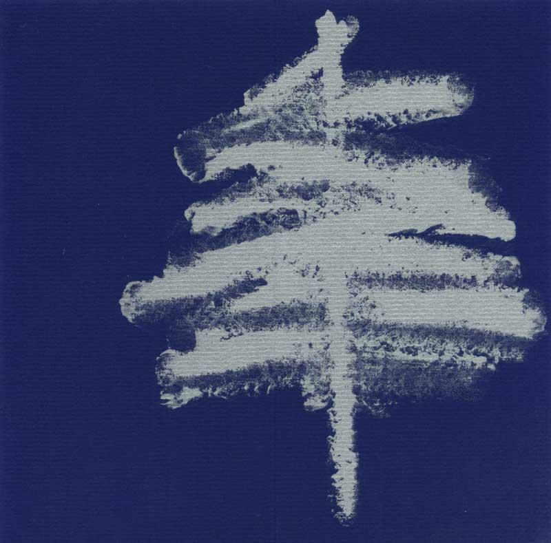 Karte mit Weihnachtsbaum